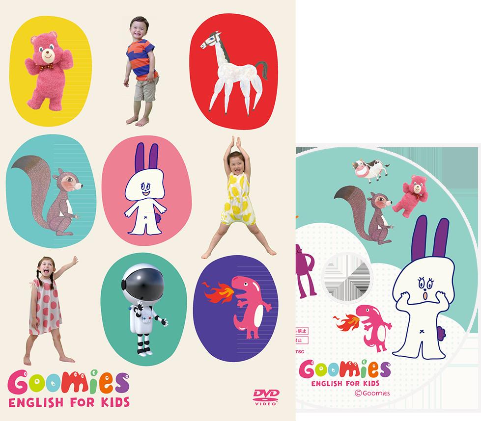 Goomies English for Kids DVD