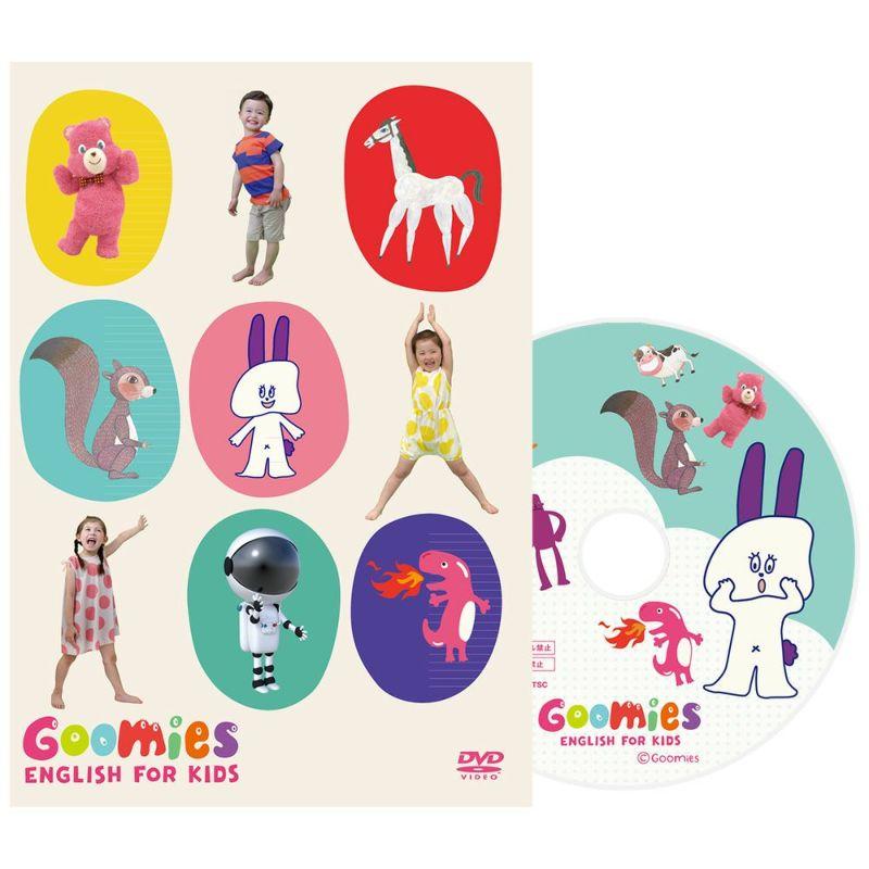 Goomies English for Kids パッケージ